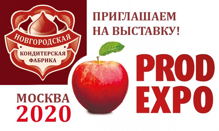 pr_prodexpo2020