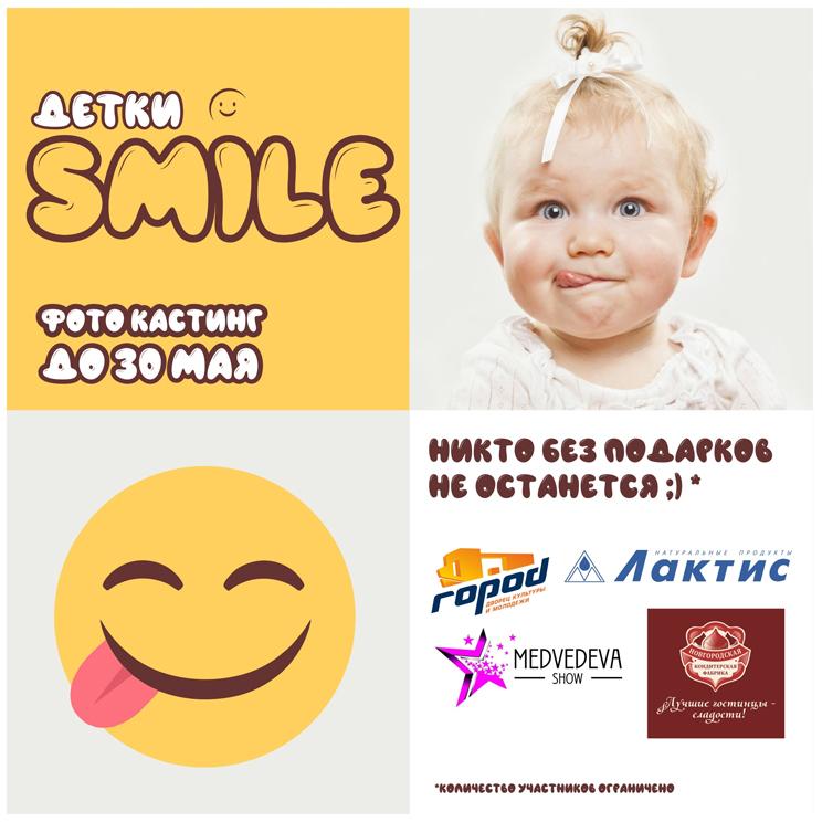 smile_kf