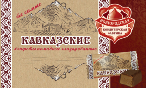 kavk_nov