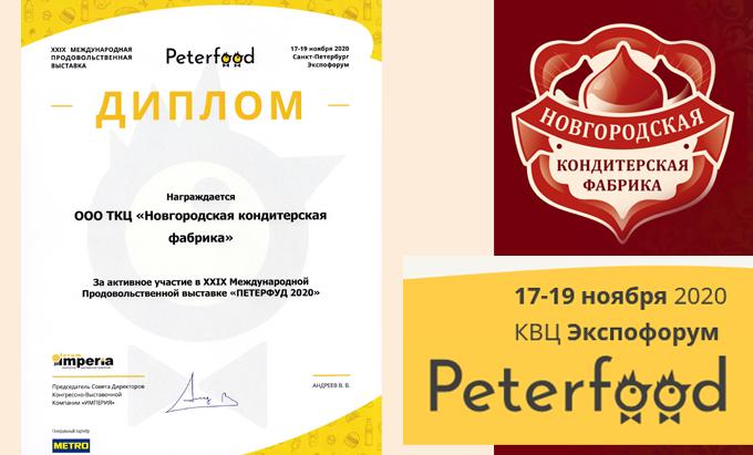 nkfl_peterfood