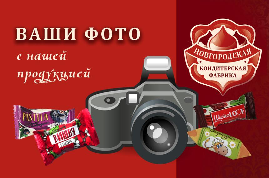 V_FOTO